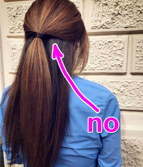 después de alisar el pelo con keratina